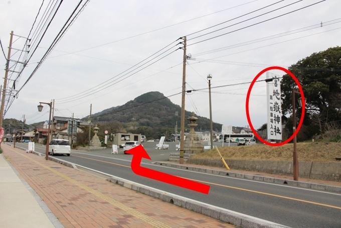 宮地嶽神社の駐車場2