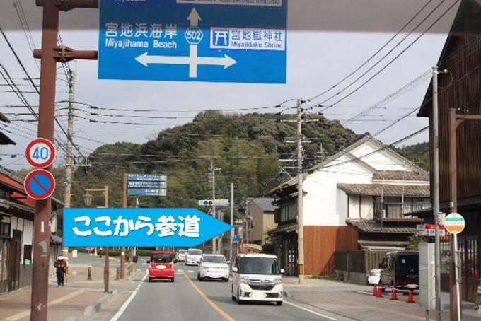 宮地嶽神社の参道までの道2
