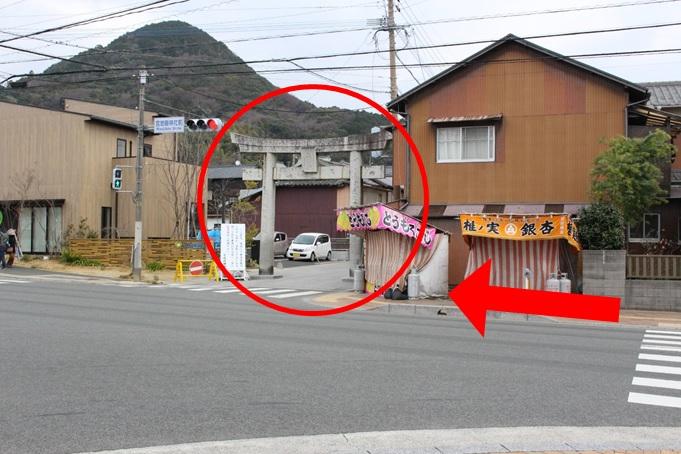 宮地嶽神社の参道までの道3