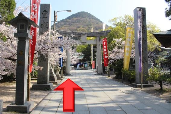 宮地嶽神社の参道写真
