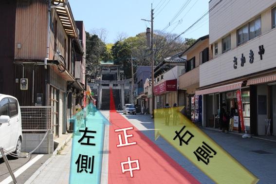 宮地嶽神社の参道