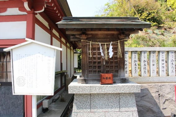 幸神社の画像
