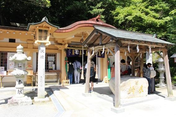 不動神社の写真