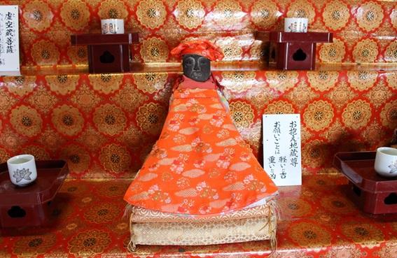 妙見宮薬師寺
