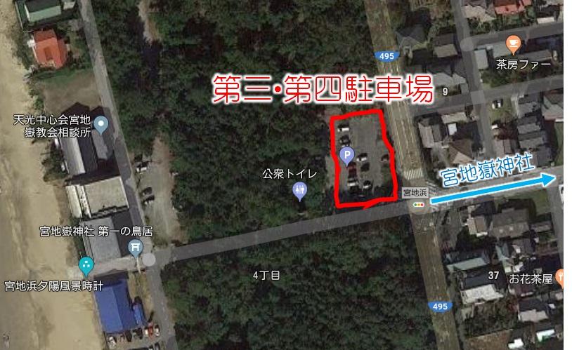 宮地嶽神社第三駐車場