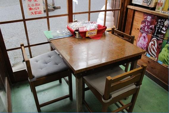 木かげ茶屋