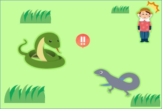 トカゲとヘビ